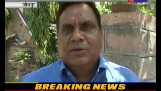 जोधपुर, भ्रूण जांच के आरोप में दो गिरफ्तार।Fetal screening in jodhpur