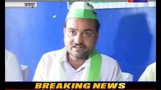 जयपुर, बीपीएल पार्टी की प्रेस वार्ता।BPL Party Press Briefing