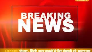 मैनपुरी : चोरों के हौसले बुलंद, कई दुकानों से हजारों का माल किया पार, दुकानदार हड़ताल पर