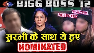 Surbhi Rana And These Contestants GET NOMINATED This Week | Approved/Rejected Task