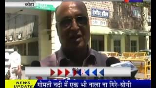 कोटा, रिटायर्ड पुलिसकर्मी के साथ ठगी fraud With Retired Policeman