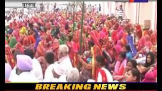 सूरतगढ़, किसानो के आह्वान पर कस्बा रहा बंद The Town  Closed For The Farmers' Call