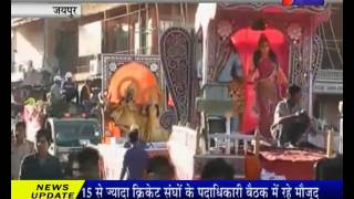 जयपुर, चेटीचंड जयंती पर निकली शोभायात्रा Celebration On The Occasion of Chetichand Jayanti