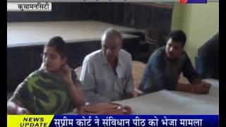 कुचामन सिटी , प्रेस क्लब में भाजपा पार्षद की क्रॉस वोटिंग ।Cross voting of BJP councilor