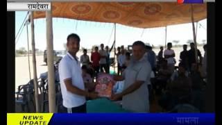 रामदेवरा , राजस्थान स्थापना दिवस पर क्रिकेट मैच ।Cricket match on Rajasthan Foundation Day