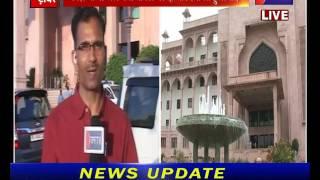खास खबर पार्ट-1, राजस्थान विधानसभा का बजट । Budget of Rajasthan Assembly