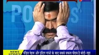 एक मुलाक़ात पार्ट-1 , विधायक ज्ञानदेव आहूजा के साथ ।MLA Gyanadev Ahuja at Jan TV