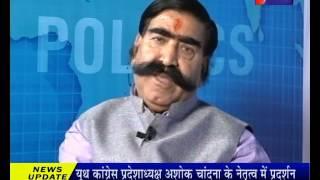 एक मुलाक़ात पार्ट-2 , विधायक ज्ञानदेव आहूजा के साथ ।MLA Gyanadev Ahuja at Jan TV