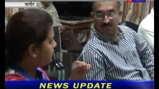 नागौर, बीडीओ के उप प्रधान पर आरोप।blame On Deputy Prime by BDO