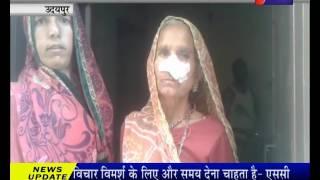 उदयपुर , बुजुर्ग महिला से की बदमाशों ने लूटपाट । despoilment in Udaipur