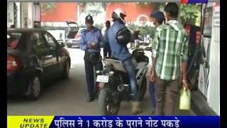जयपुर, पेट्रोल-डीजल के दामों में कटौती Petrol-Diesel Price Reduced