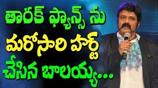 Balayya Shows Ego In Aravinda Success Meet I Trivikram Srinivas I N T Rama Rao I RECTV INDIA