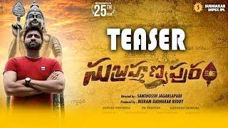 Subramaniapuram Movie Teaser | Sumanth 25th Movie | Latest Telugu Move Teaser