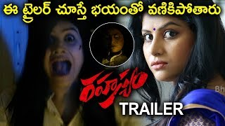 new movies to download in telugu 2018