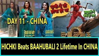 Hichki Movie Beats Baahubali 2 Lifetime Record In CHINA In 11 Days
