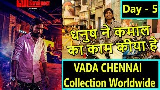 Vada Chennai  Worldwide Collection Day 5 I Dhanush