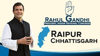 LIVE: Congress President Rahul Gandhi addresses a huge public meeting in Raipur, Chhattisgarh