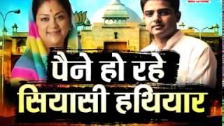 JODHPUR (Vidhan Sabha) से RAJASTHAN का रण ! | PROMO | IBA NEWS NETWORK |