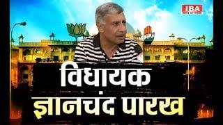PALI (Vidhan Sabha) से RAJASTHAN का रण ! | PROMO | IBA NEWS NETWORK |