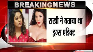 Tanushree Dutta slaps Rs 10 crore defamation case on Rakhi Sawant