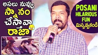 Posani Funny Comments On Hello Guru Prema Kosame Director at Success Meet | Hero Ram, Anupama