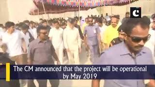 CM Chandrababu Naidu inspects construction work of Polavaram project
