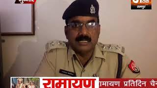 राजस्थान पुलिस कर्मियों की बुलेरो कैंटर से टकराई