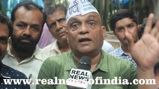 Aam Aadmi Party Wining on Lok Sabha Election 2019, in Mumbai  Maharashtra
