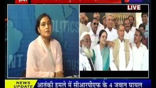 खास खबर 1 - धौलपुर उपचुनाव  Khas Khabar Part 1 - Dholpur By-elections