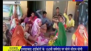 कोटा, प्रेम नगर जलदाय विभाग पर फूटा गुस्सा Anger At The Prem Nagar Water Supply Department