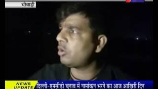 भिवाड़ी- दो बच्चों की डूबने से मौत | Death due to drowning in bhiwadi