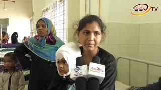 ಕಿಶ್ರೋ ಬಾಬಾ ಸನ್ಮಾನ ಕೆ .ಏನ್ .ಝೆಡ್ SSV TV NEWS Urdu 21 10 2018