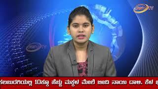 ಸ್ವಚ್ಛತಾ ಕುರಿತು ಜನಜಾಗೃತಿ ಕಾರ್ಯಕ್ರಮ ಹುಬ್ಬಳ್ಳಿ  SSV TV NEWS 21 10 2018