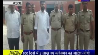 अनुपगढ़,प्राणघातक हमले का आरोपी गिरफ्तार Arrested For Deadly Assault
