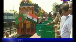 खास खबर पार्ट-1 भारत और बांगलादेश के बीच अहम समझोते। agreements of India and Bangladesh