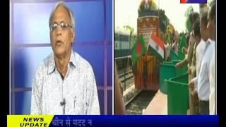 खास खबर पार्ट-2 भारत और बांगलादेश के बीच अहम समझोते। agreements of India and Bangladesh