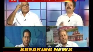 खास खबर पार्ट-1धौलपुर मे उप चुनाव ईवीएम में गड़बड़ी का मामला Sub-Election EVM Disorder Case