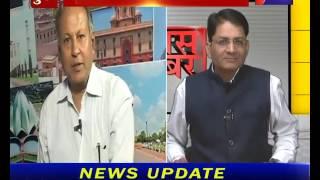 खास खबर पार्ट-2  धौलपुर मे उप चुनाव ईवीएम में गड़बड़ी का मामला Sub-Election EVM Disorder Case