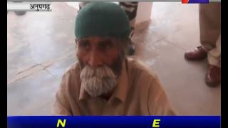 अनुपगढ़, बीएसएफ ने पकड़ा संदिग्ध व्यक्ति BSF Caught Suspicious Person
