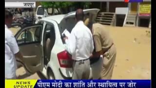 जयपुर, शराब ओर प्रॉपर्टी कारोबारी की हत्या Alcohol And Property Killing Businessman