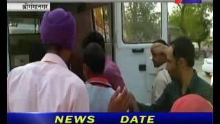 श्रीगंगानगर, सड़क हादसे मे तीन लोग घायल । Three people injured in road accident