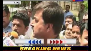 जयपुर, धौलपुर उपचुनाव जीत पर बीजेपी का जश्न ।BJP celebrates Dholpur by-election victory