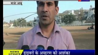 माउंट आबु - अरावली की पहाड़ियों मे आग | Fire in the Arawali hills