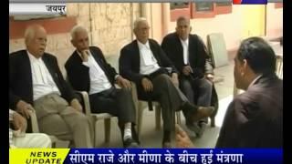 जयपुर, पीएम के नाम सौंपा ज्ञापन PM  Names Of Handed Memorandum