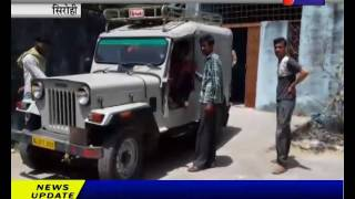 सिरोही, जीप से गिरने से युवक की मौत Youth Dies Due To Falling From Jeep