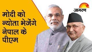पीएम मोदी को न्योता भेजेंगे नेपाल के पीएम - Top 5 News Of The Hour