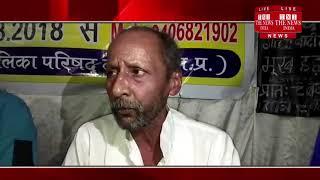 Datia]पार्षद अपनी मांगों को लेकर पालिका काम्प्लेक्स पर धरना दे रहा,2 अक्टूबर से भूख हड़ताल भी शुरू की