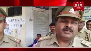 [ Mau ]मऊ में पुलिस द्वारा स्कूली बच्चों साथ मिलकर मनाया शहीद दिवस / THE NEWS INDIA