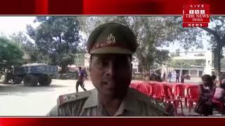 [ Mau ] मऊ में पुलिस द्वारा स्कूली बच्चों संग मिल कर शहीद दिवस मनाया / THE NEWS INDIA