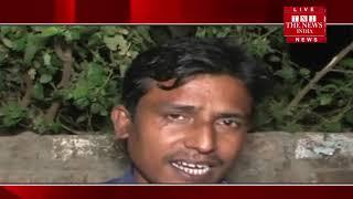 फर्रुखाबाद रेलवे स्टेशन स्थित वैशाली रेस्टोरेंट में प्रॉपर्टी डीलर के पुत्र की गोली मारकर हत्या